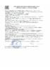 Декларация соответствия ZIC ATF 3 (по 13.11.2022г.)