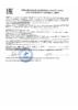 Декларация соответствия ZIC Racing 10W-50 (по 20.08.2021г.)