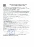 Декларация соответствия ZIC X5 Diesel 5W-30 (по 13.11.2022г.)