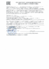Декларация соответствия ZIC XQ 5W-30 (по 18.05.2020г.)