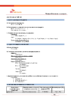 Паспорт безопасности ZIC X5 Diesel 5W-30