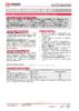 Техническое описание (TDS) ЛУКОЙЛ АНТИФРИЗ HD G11 (2)
