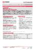 Техническое описание (TDS) ЛУКОЙЛ АНТИФРИЗ HD G11
