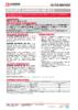 Техническое описание (TDS) ЛУКОЙЛ АНТИФРИЗ HD G12