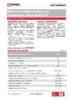 Техническое описание (TDS) ЛУКОЙЛ КС-19