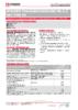 Техническое описание (TDS) ЛУКОЙЛ ТРАНСМИССИОННОЕ ТМ-4,5 75W-90