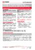 Техническое описание (TDS) ЛУКОЙЛ ТРАНСМИССИОННОЕ ТМ-5 SAE 80W-90, 85W-90, 80W-140, API GL-5