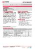 Техническое описание (TDS) ЛУКОЙЛ Тп-22С марка 1