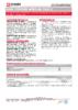 Техническое описание (TDS) ЛУКОЙЛ ФРЕО ML 2000 S