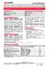Техническое описание (TDS) ЛУКОЙЛ GENESIS ARMORTECH A5_B5 5W-30