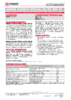 Техническое описание (TDS) ЛУКОЙЛ GENESIS SPECIAL A5_B5 0W-30