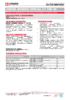Техническое описание (TDS) ЛУКОЙЛ GENESIS SPECIAL C1 5W-30