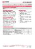 Техническое описание (TDS) ЛУКОЙЛ GENESIS SPECIAL C2 0W-30