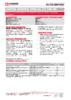 Техническое описание (TDS) ЛУКОЙЛ GENESIS SPECIAL C3 5W-40