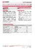 Техническое описание (TDS) ЛУКОЙЛ GENESIS SPECIAL C4 5W-30