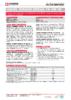 Техническое описание (TDS) ЛУКОЙЛ GENESIS SPECIAL FD 5W-20