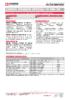 Техническое описание (TDS) ЛУКОЙЛ GENESIS SPECIAL FE 0W-20