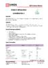 Техническое описание (TDS) ЛУКОЙЛ NAVIGREASE BIO 0