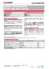 Техническое описание (TDS) ЛУКОЙЛ TRANSMISSION SYNTH BSX SAE 75W-90