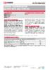 Техническое описание (TDS) ЛУКОЙЛ TRANSMISSION SYNTH MPX SAE 75W-80