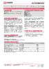 Техническое описание (TDS) ЛУКОЙЛ TRANSMISSION UNI S 75W-90
