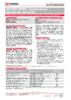 Техническое описание (TDS) Лукойл ЛЮКС синтетическое SAE 5W-30, API SL_CF