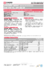 Техническое описание (TDS) Лукойл ЛЮКС синтетическое SAE 5W-40, API SN_CF