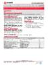 Техническое описание (TDS) Лукойл GENESIS ARMORTECH FD 5W-30