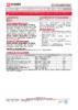 Техническое описание (TDS) Лукойл GENESIS ARMORTECH JP 0W-20