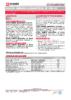 Техническое описание (TDS) Лукойл GENESIS ARMORTECH JP 5W-30