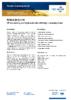 Техническое описание (TDS) FUCHS RENOLIN B HVI