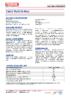 Техническое описание (TDS) TEBOIL FLUID ES-Max