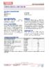 Техническое описание (TDS) TEBOIL GOLD S SAE 5W-40