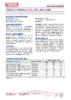 Техническое описание (TDS) TEBOIL HYDRAULIC OIL 32S, 46S и 68S