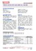 Техническое описание (TDS) TEBOIL SUPER HPD SAE 10W-30, 15W-40
