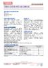 Техническое описание (TDS) TEBOIL SUPER HPD SAE 10W-40