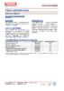 Техническое описание (TDS) Teboil Jaahdytinneste