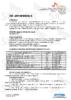 Техническое описание (TDS) ZIC ATF Dexron 6