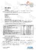Техническое описание (TDS) ZIC ATF Dexron II