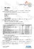 Техническое описание (TDS) ZIC ATF Dexron III