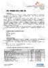 Техническое описание (TDS) ZIC CNG 5000 15W-40