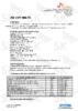 Техническое описание (TDS) ZIC CVT Multi