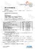 Техническое описание (TDS) ZIC G-EP 80W-90