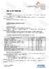Техническое описание (TDS) ZIC G-FF 75W-85