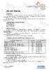 Техническое описание (TDS) ZIC GFT 75W-90