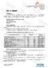 Техническое описание (TDS) ZIC H-TRANS