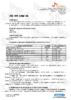 Техническое описание (TDS) ZIC M5 4T 10W-40