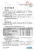 Техническое описание (TDS) ZIC M7 4T 10W-40