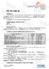 Техническое описание (TDS) ZIC M9 4T 10W-40