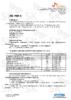 Техническое описание (TDS) ZIC PSF 3